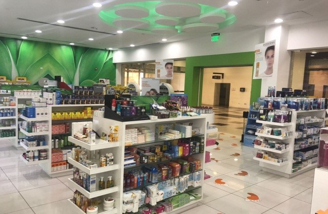 Green Apple Pharmacy - Al meera